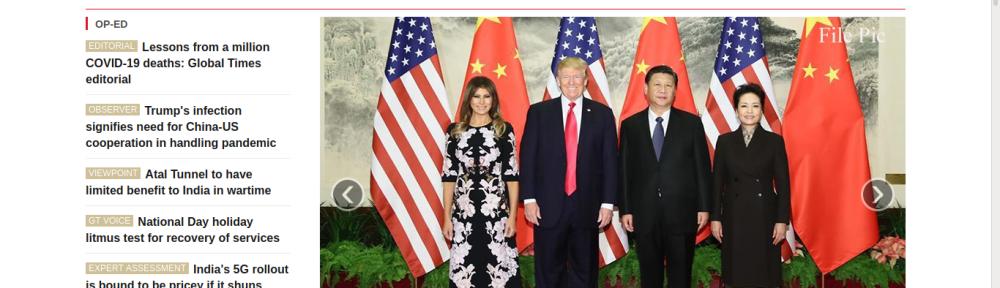 China-Rakshas